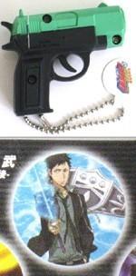 Hitman! Reborn Gun Projecter Yamamoto