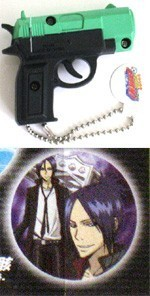 Hitman! Reborn Gun Projecter Mukuro