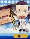 Ookiku Furikabutte Suyama Swing Key Chain