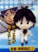 Ookiku Furikabutte Takase Junta Swing Key Chain