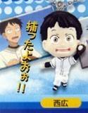 Ookiku Furikabutte Nishihiro Swing Key Chain