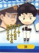 Ookiku Furikabutte Oki Swing Key Chain
