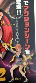 One Piece 3'' Figure Key Chain Nami
