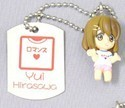 K-On Swing Mascot Yui White