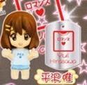 K-On Swing Mascot Yui Blue