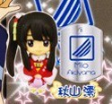 K-On Swing Mascot Mio