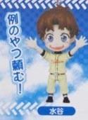 Ookiku Furikabutte Mizutani Key Chain