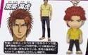 Beelzebub Hidetora Toujou Mascot Key Chain