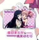 Puella Magi Madoka Magica Madoka & Homura Metal Plate Key Chain