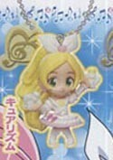 Pretty Precure Cure Rhythm Mascot Key Chain