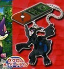 Pokemon B&W Zekrom Key Chain w/ Pokedex