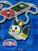 Pokemon B&W Emolga Key Chain w/ Pokedex