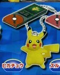 Pokemon B&W Pikachu Key Chain w/ Pokedex