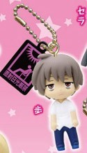 Kore wa Zombie Desu ka? Ayumu Aikawa Mascot Key Chain