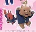 Kore wa Zombie Desu ka? Animals Mascot Key Chain
