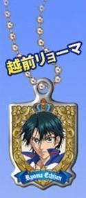Prince of Tennis Ryoma Metal Plate Key Chain