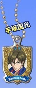 Prince of Tennis Tezuka Metal Plate Key Chain