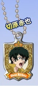 Prince of Tennis Kirihara Metal Plate Key Chain