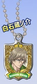 Prince of Tennis Kuranosuke Shiraishi Metal Plate Key Chain