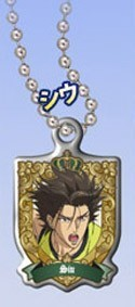 Prince of Tennis Shiu Metal Plate Key Chain