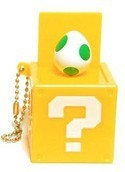 Nintendo Item Box Key Chain Yoshi Egg