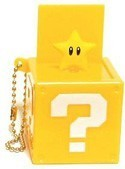 Nintendo Item Box Key Chain Starman