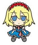 Touhou Project Rubber Key Chain FumoFumo Alice