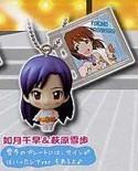 iDOLMaSTER Mascot Key Chain Chihaya Kisaragi