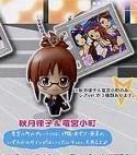 iDOLMaSTER Mascot Key Chain Ritsuko Akizuki
