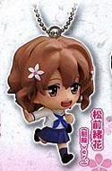 Hanasaku Iroha Ohana School Uniform Mascot Key Chain