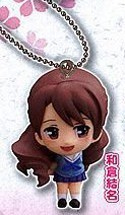 Hanasaku Iroha Yuina Mascot Key Chain