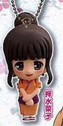 Hanasaku Iroha Nako Mascot Key Chain