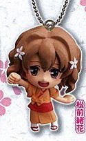 Hanasaku Iroha Ohana Working Uniform Mascot Key Chain