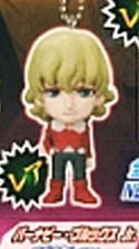 Tiger and Bunny Barnaby Rare Mascot Key Chain Real Face Swing