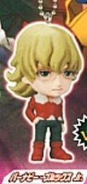 Tiger and Bunny Barnaby Mascot Key Chain Real Face Swing