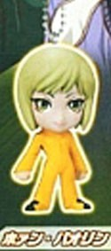 Tiger and Bunny Huang Pao Lin Mascot Key Chain Real Face Swing