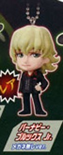 Tiger and Bunny Barnaby Rare Mascot Key Chain Real Face 2 Swing