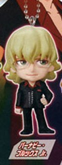 Tiger and Bunny Barnaby Mascot Key Chain Real Face 2 Swing