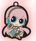 Vocaloid X Powerpuff Girls Luka Key Chain