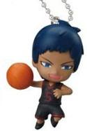 Kuroko's Basketball Aomine Swing Key Chain