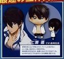 Free! - Iwatobi Swim Club Haruka Tomy Mascot Key Chain