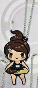 Super Dangan Ronpa Aoi Rubber Key Chain