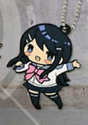 Super Dangan Ronpa Sayaka Rubber Key Chain