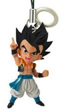 Dragonball Z Super Saiyan Gotenks UDM 5 Mascot Key Chain