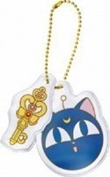 Sailor Moon Key And Luna Ball Ichiban Kuji F Prize Key Chain