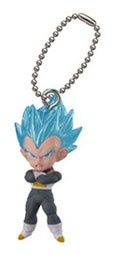 Dragonball Z God Vegeta Mascot Key Chain The Best Vol. 11