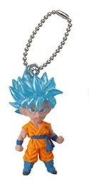 Dragonball Z God Goku Mascot Key Chain The Best Vol. 11