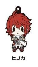 Fire Emblem Fates Hinoka Rubber Strap Vol. 1 Key Chain