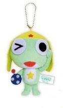 Sergeant Frog 4'' Keroro Prize Plush Key Chain
