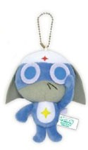 Sergeant Frog 4'' Dororo Prize Plush Key Chain